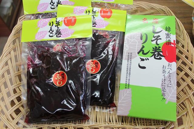 紫蘇卷蘋果
