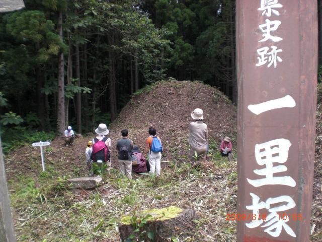 一里塚(青森県野辺地町)
