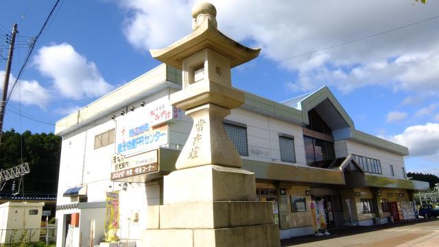 野辺地町観光物産PRセンター