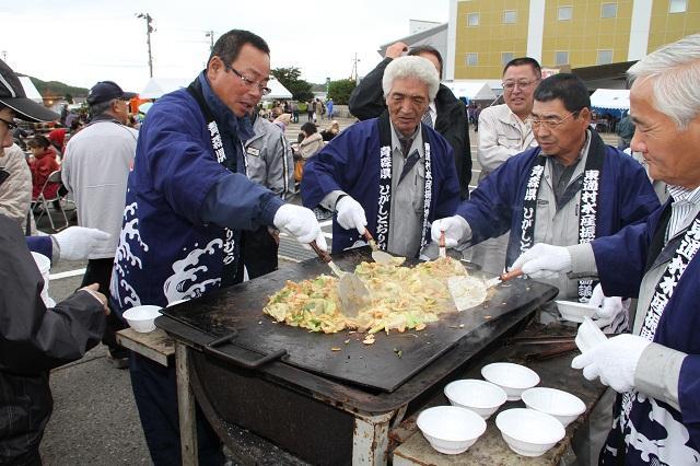 Higashidori-mura industry Festival