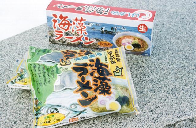 海藻ラーメン