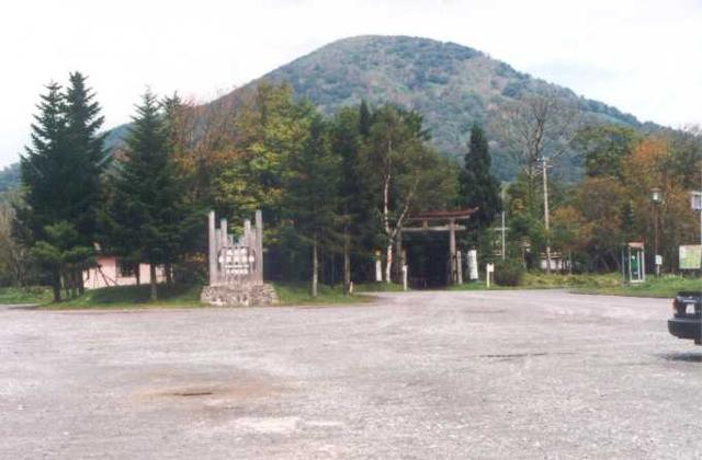 迷ケ平自然休養林