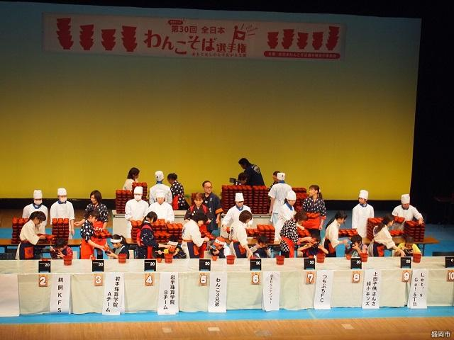 第32次全日本碗仔蕎麥麵(一口麵)錦標賽