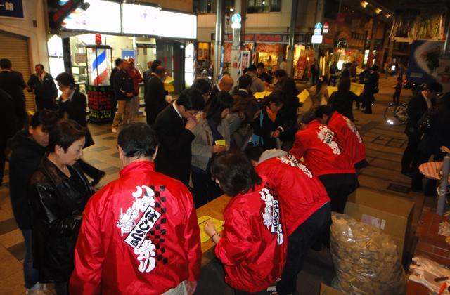 Hachimanhashigo sake festival★03201ba2212062782