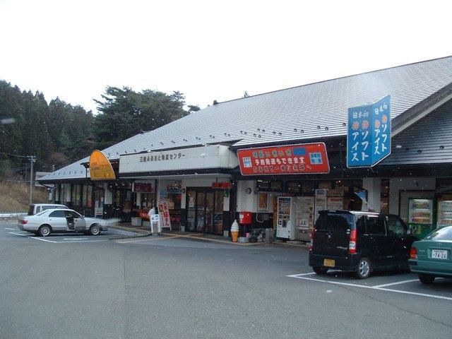 三陸ふるさと物産センター(道の駅さんりく)