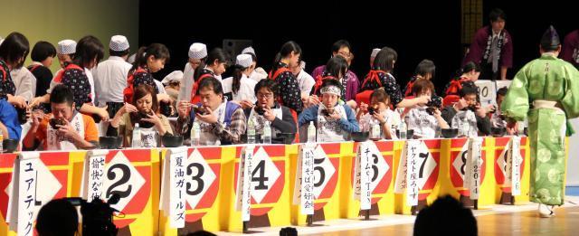 【2021年中止】元祖わんこそば全日本大会