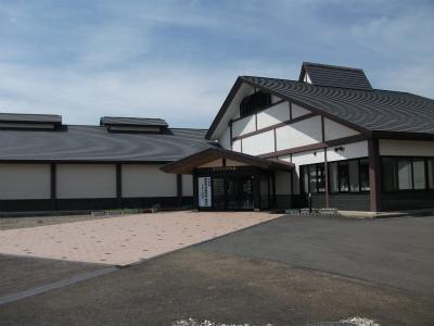農業ふれあい公園農業科学博物館