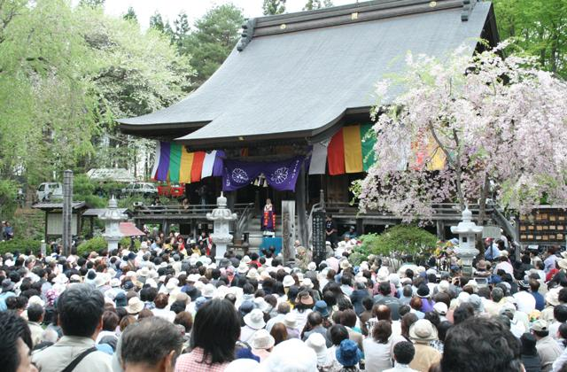 【開催中止】天台寺春の例大祭