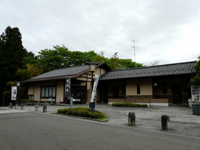 黒石寺休憩所(東光庵)