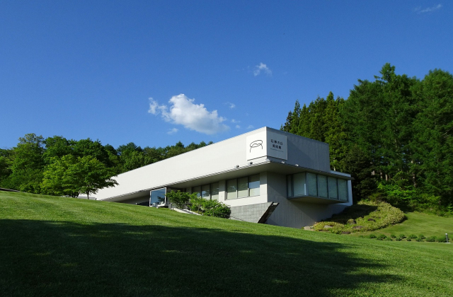 石神の丘美術館