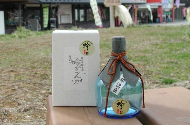 廣喜(清酒)