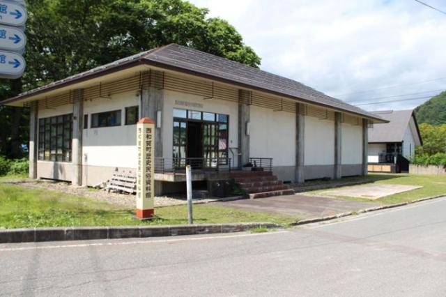 西和賀町歴史民俗資料館