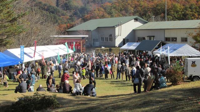 Crop thanks festival & health food Festival