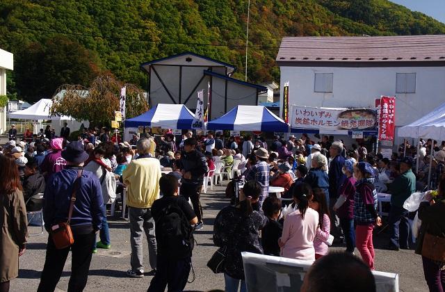 [cancellation] kogawa coal mine hormone Festival