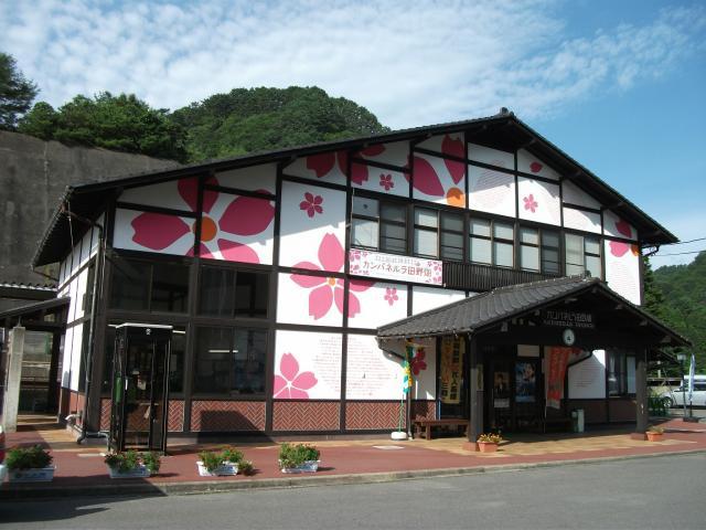 田野畑観光センター(三陸鉄道)
