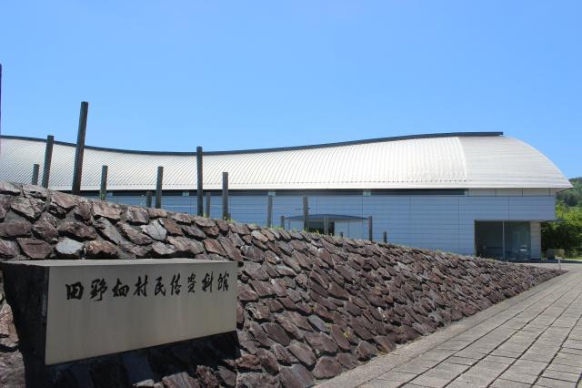 田野畑村民俗資料館