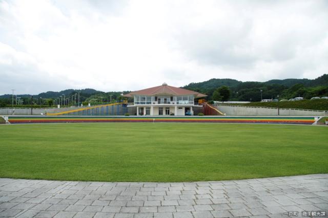 一戸町総合運動公園