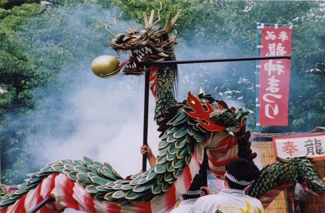 金華山黄金山神社龍神まつり・龍(蛇)踊り奉納