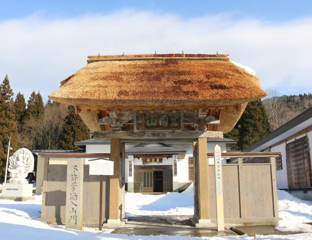 Tokoji temple★20462ag2130013002