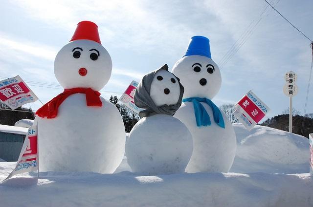 雪だるま・雪像コンテスト