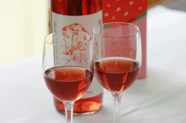 いちごワイン(夢みる乙女)