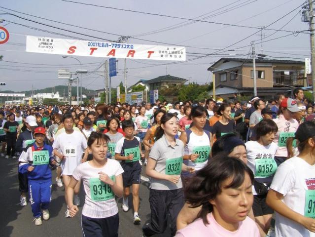 【2020年度中止】第44回松島ハーフマラソン大会