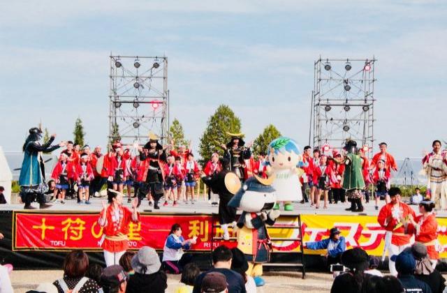 【2021年開催予定】「十符の里-利府」フェスティバル