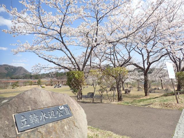 七ッ森湖畔公園