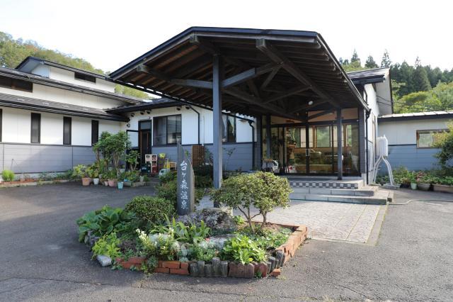 台ヶ森温泉「山野川旅館」