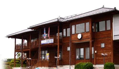 平成の森キャンプ場