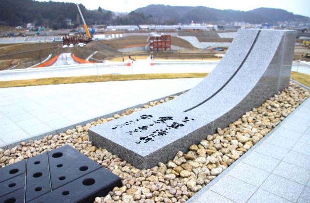 南三陸町 震災復興祈念公園