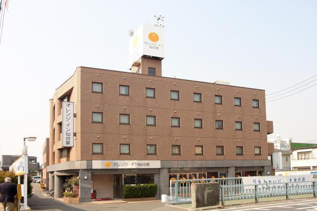 オレンジ・イン仙台東