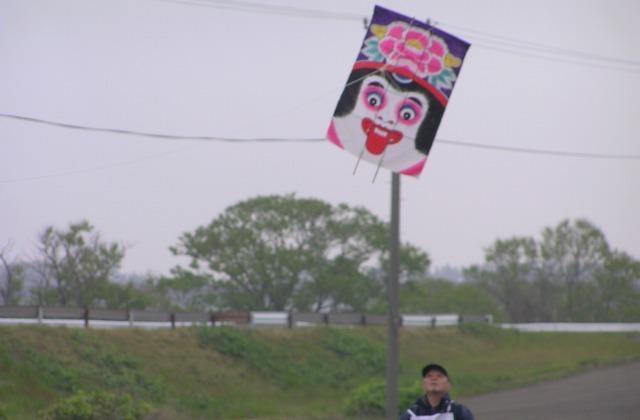 能代凧揚げ大会