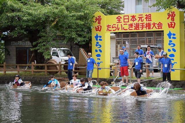 全日本元祖たらいこぎ選手権大会