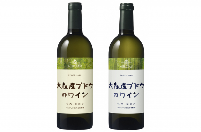 大森産ブドウのワイン