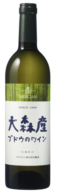 大森生產葡萄的葡萄酒