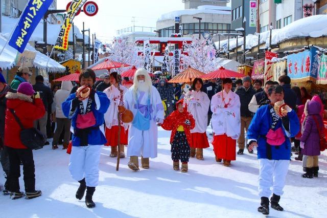 Odate Amekko-Ichi (Odate Amekko Fair)