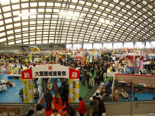 第22回 大館圏域産業祭