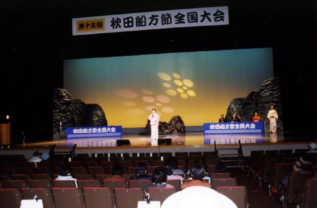 秋田船員節全國大會