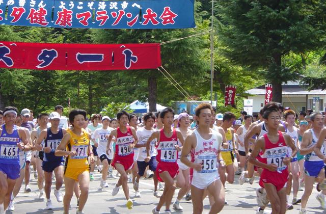 【2020年度中止】湯沢七夕健康マラソン大会