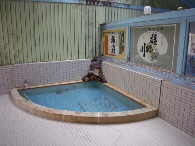 湯の原温泉