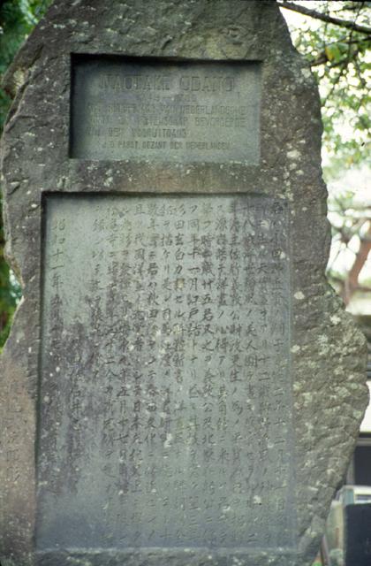 小田野直武の画像 p1_20