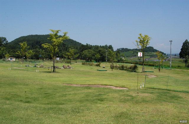 雁の里山本公園