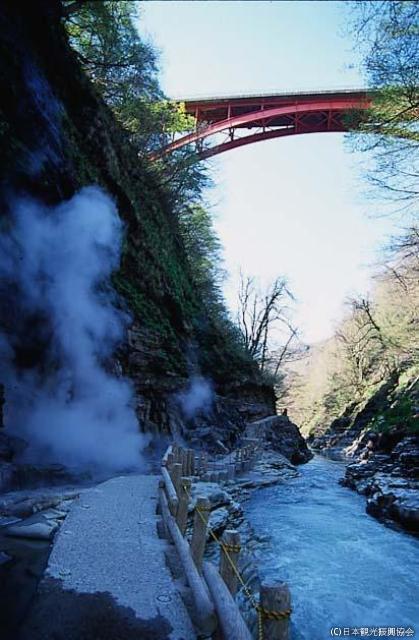 小安峡大噴湯