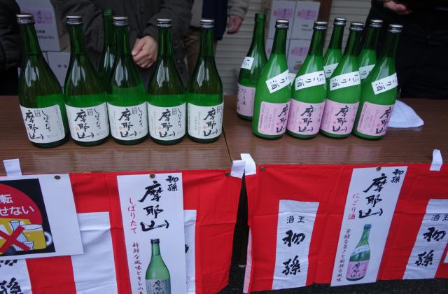 【2021年3月6日開催中止】あつみ温泉摩耶山新酒まつり