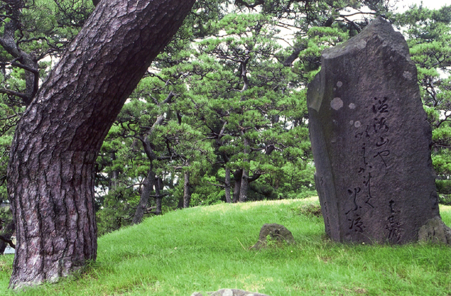 Basho stone monument★06322aj2200023291