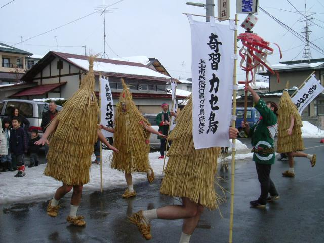 Kasedori, a Traditional Folk Event of Kaminoyama★06209ba2212091846