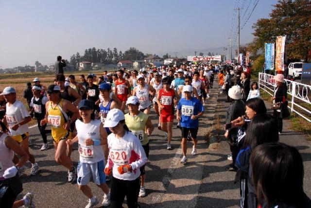 長井マラソン大会