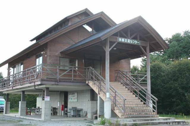 經驗交流中心繩文村
