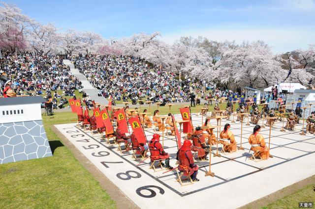 第65回天童桜まつり 人間将棋
